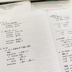 インドネシア語検定を受けます