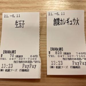 (゚∀゚ 三 ゚∀゚)キター
