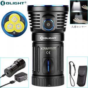 OLIGHT X7R LEDライト