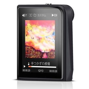 HIFI 高音質 デジタルオーディオプレーヤー H50 AGPTEK