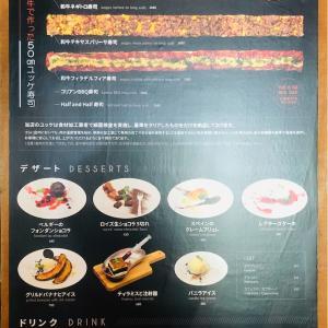 巷で大流行中の韓国料理
