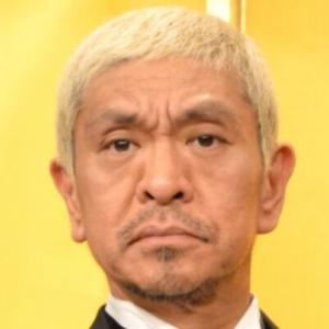 松本人志、Twitterフォロワー数が有吉弘行を抜いて日本1位に