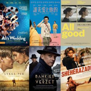 Netflixでしか観られない受賞歴のある作品、評価が高い作品(2017年〜2018年)