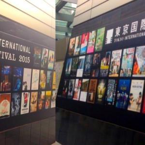 過去5年間の東京国際映画祭コンペティション部門出品作の公開、配信状況