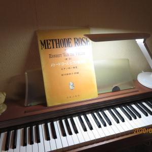 定年退職後に備えて「ピアノ再・再・・チャレンジ」