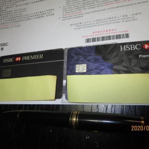 HSBC香港の新しいキャッシュカードが届く