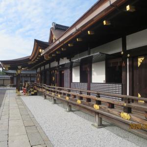 京都旅行(2020・9)の思い出~(4)観光スポットの感想と個人的な感銘度(その2)