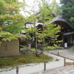 京都旅行(2020・9)の思い出~(5)観光スポットの感想と個人的な感銘度(4日目)