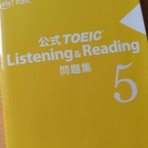 【TOEIC】3/8(日)TOEIC公開テスト中止