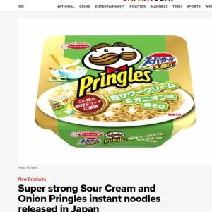 Super Strong Sour Cream & Onion 超サワークリーム&オニオン