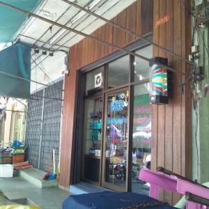 台北経由バンコク10日FIXギリギリ滞在一人旅 Day6 バンコクのローカル美容室で髪を切ってみた。からの、値切り交渉でザ・ワールド!時が止まった午後6時、夜の街は午前0時