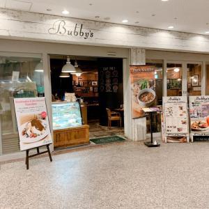 映画「プラダを着た悪魔」に登場のお店♡バビーズ ランドマークプラザ Bubby's Landmark Plaza