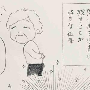 (4コマ漫画)カニとおばあちゃん