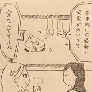 (4コマ漫画)アレクサへの憧れ