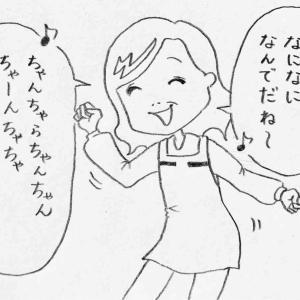 (本日の1コマ)歌いたい母