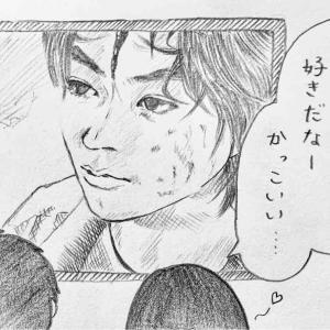 (4コマ漫画)菅田将暉と比較した人
