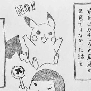 (4コマ漫画)ぼっちが突然パリピ現象
