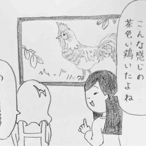 (4コマ漫画)母は鶏になったのかしら?