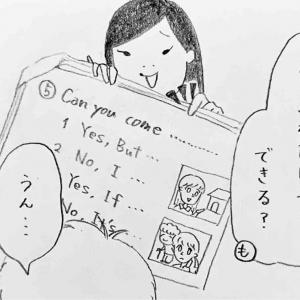 (4コマ漫画)やる気スイッチの副作用?
