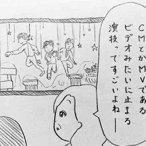 (4コマ漫画)時間停止技術