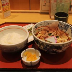 名古屋駅モーニング》『驛釜きしめん』できしめん朝定食