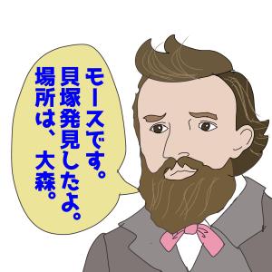 日能研5年後期1週目【家庭学習の模索】