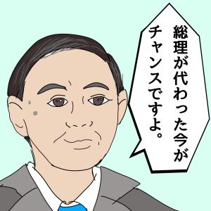 日能研の歴史カリキュラム・予習シリーズとの違い【5年生後期・第2週の学習】