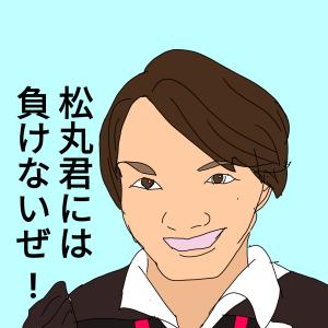 伊沢拓司さん(開成) VS 松丸亮吾さん(麻布) あなたはどっち派?