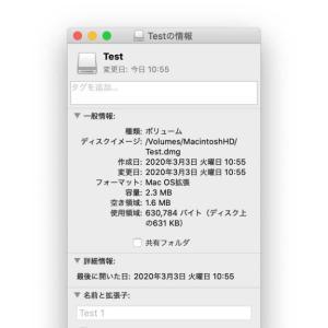 APFS非対応のOSでも開けるディスクイメージの作り方