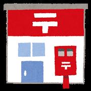 自主管理物件アパートの更新手続き(2)