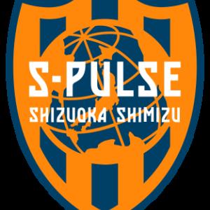 【清水エスパルス】2020シーズン_第一節_FC東京:生まれ変わろうとしているエスパルスは楽しい