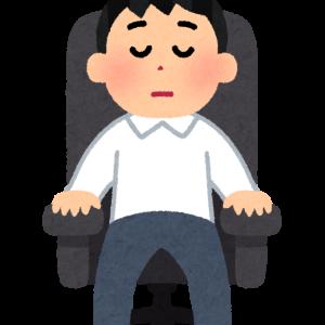 【睡眠時無呼吸症候群①】昔から悩んでいた日中の眠気。病院に相談してきました。