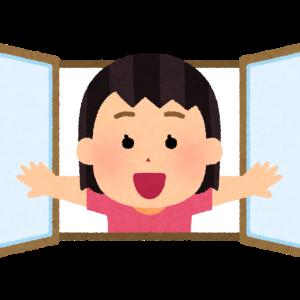 平穏な日々^ ^:4年生秋〜終わり