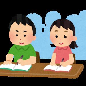 日能研の冬季講習:5年生12月〜1月
