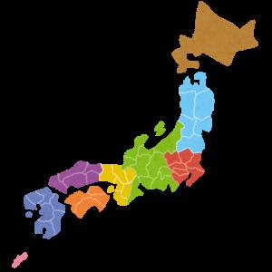 まんが47都道府県研究レポートを購入:5年生11月