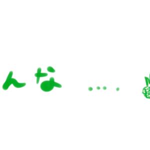 とうとうタノシオトナ作品が世に!!