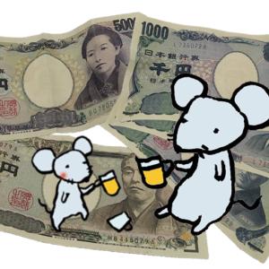 調子に乗って、別のスタッフにも2万円欲しいか聞いてみた件(楽天カード発行で18000ポイント)