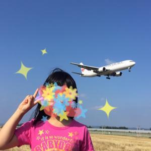 飛行機とのランデブー