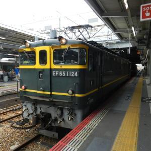 2019年9月28日 まだまだ来る珍しい列車