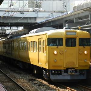 2018年5月5日 フレンドシップデーに伴う臨時列車と一日限りの長距離列車(リメイク)