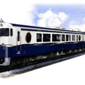 新観光列車「etSETOra(エトセトラ)」の概要が決定!運転開始は10月3日!!