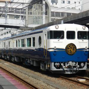 ㊗観光列車 etSETOra(エトセトラ)運行開始!!