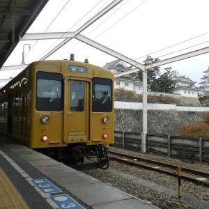 11.1 ひろしま1Dayきっぷを使った鉄道旅行 ②