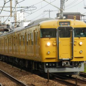 11.1 ひろしま1Dayきっぷを使った鉄道旅行 ⑥