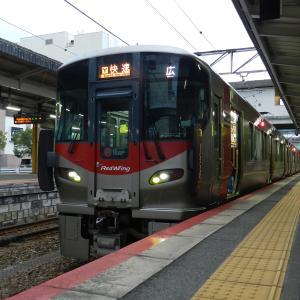 11.1 ひろしま1Dayきっぷを使った鉄道旅行 ⑦