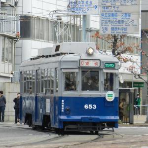 11.23 広電のレア車がたくさん見られた日 ②
