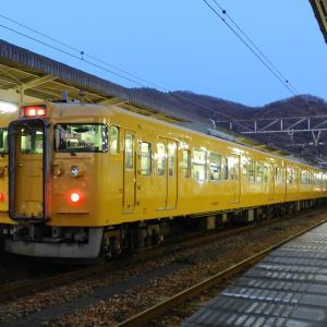 3.18 18きっぷを使った広島県グルっと1周旅④