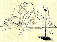 徒然草 第177段 鎌倉中書王(かまくらちゅうしょおう)にて御鞠(おんまり)ありけるに