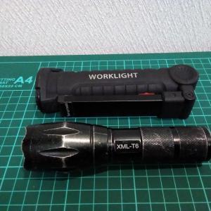 LEDライト アルミボディタイプ