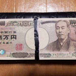 一万円札を破っても何も変わらない